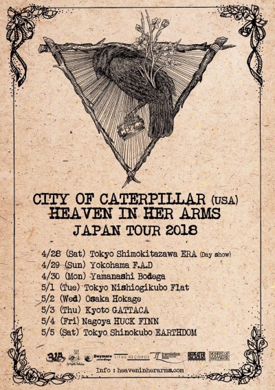 20180502WEB-TOUR