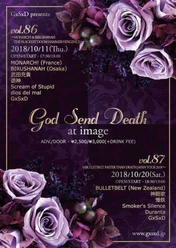 20181011official