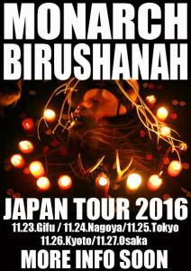 monarchjapantour2016