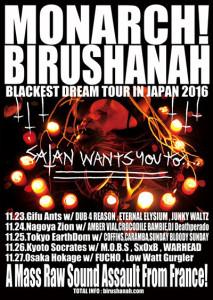bdtour2016